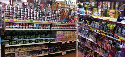 Smoke-Shop USA